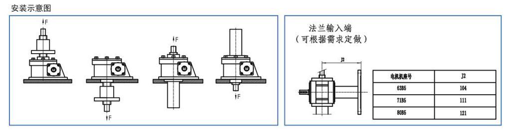 电路 电路图 电子 原理图 1024_262