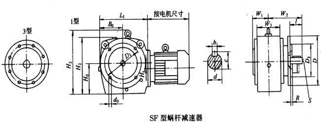 电路 电路图 电子 工程图 平面图 原理图 650_252